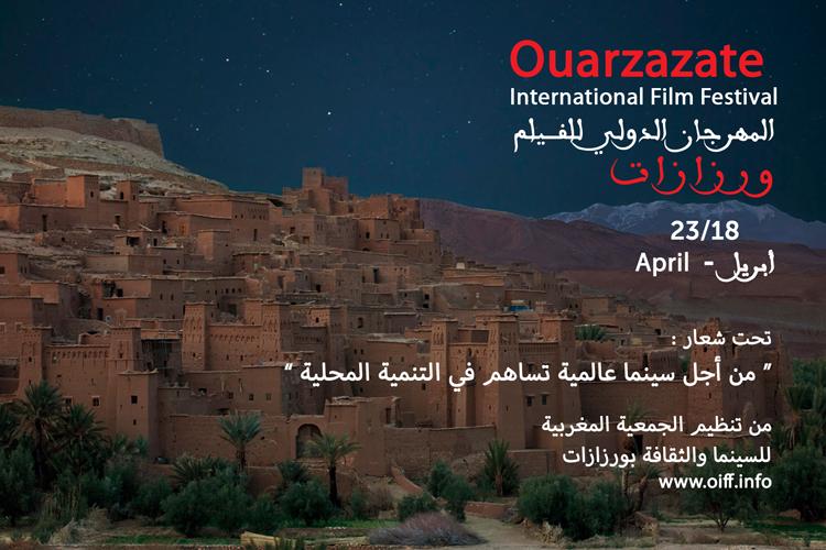 المهرجان الدولي للفيلم بورزازات.. تطلع لتنشيط السياحة وتنمية المنطقة