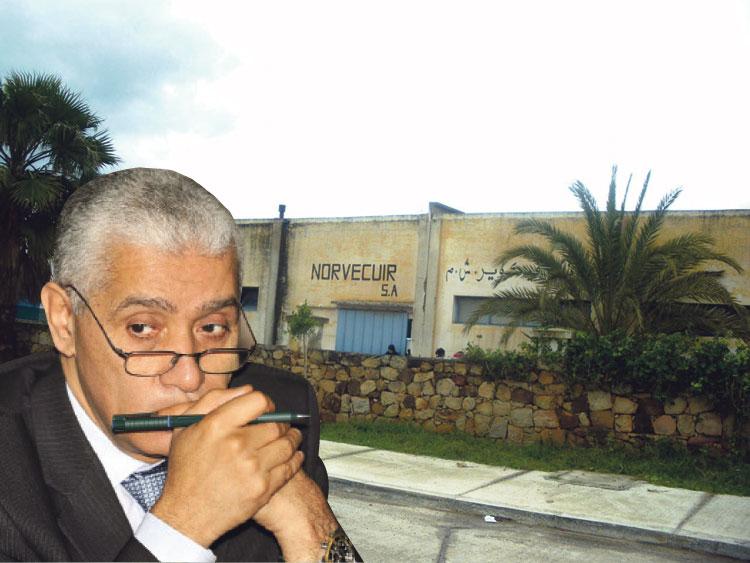القضاء يعرض معمل رئيس البرلمان للبيع بالمزاد العلني