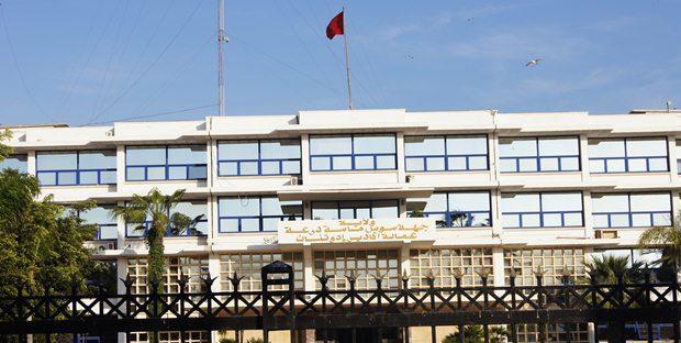 مجلس عمالة أكادير يقرر اقتناء سيارة فاخرة لرئيسه بـ50 مليونا