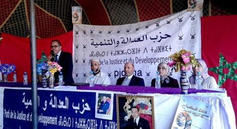 «المصباح» يفقد جماعة بضواحي مراكش بعد استقالة 18 عضوا ضمنهم «بيجيديون»