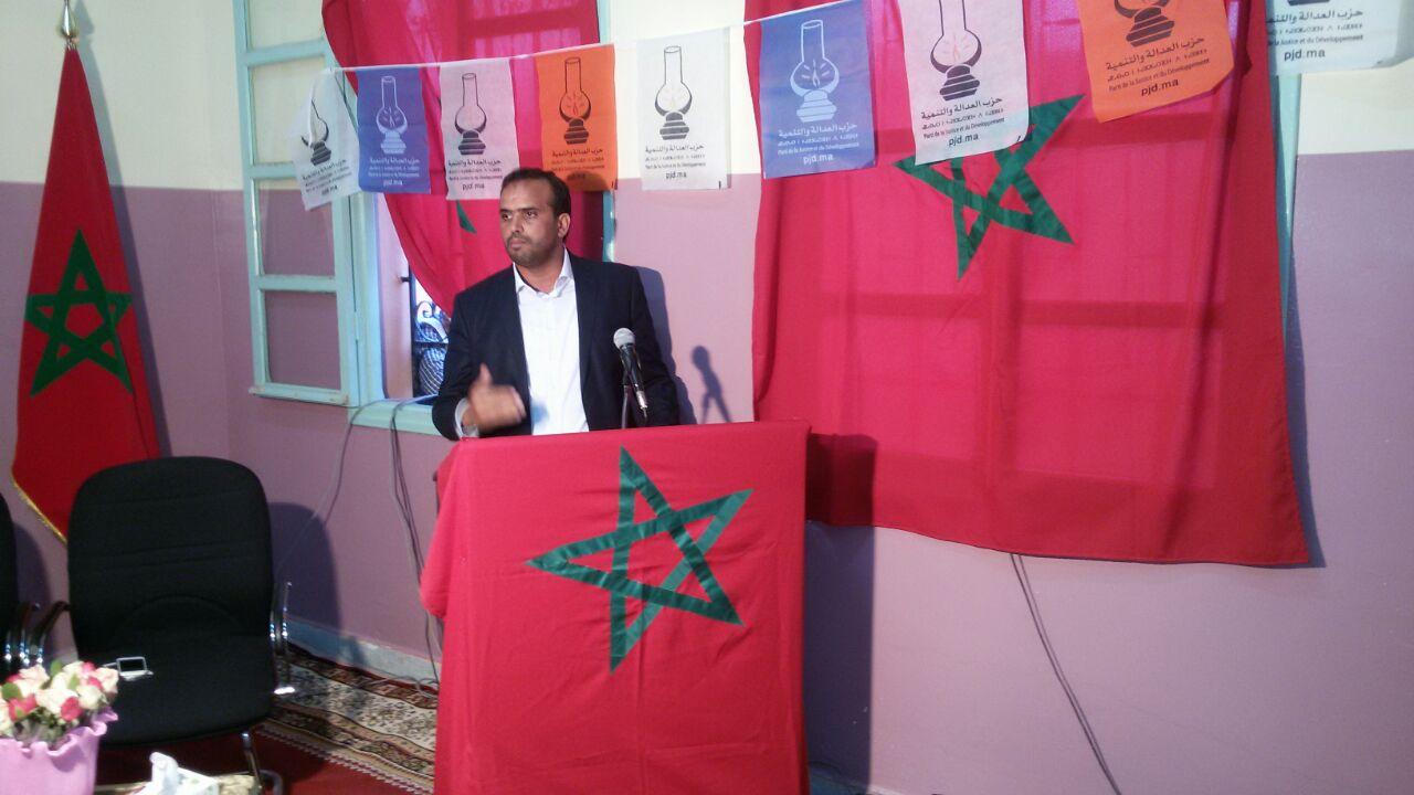 تبادل الاتهامات بين الرئيس والمعارضة بعد استقالة 18 عضوا من جماعة السويهلة بضواحي مراكش
