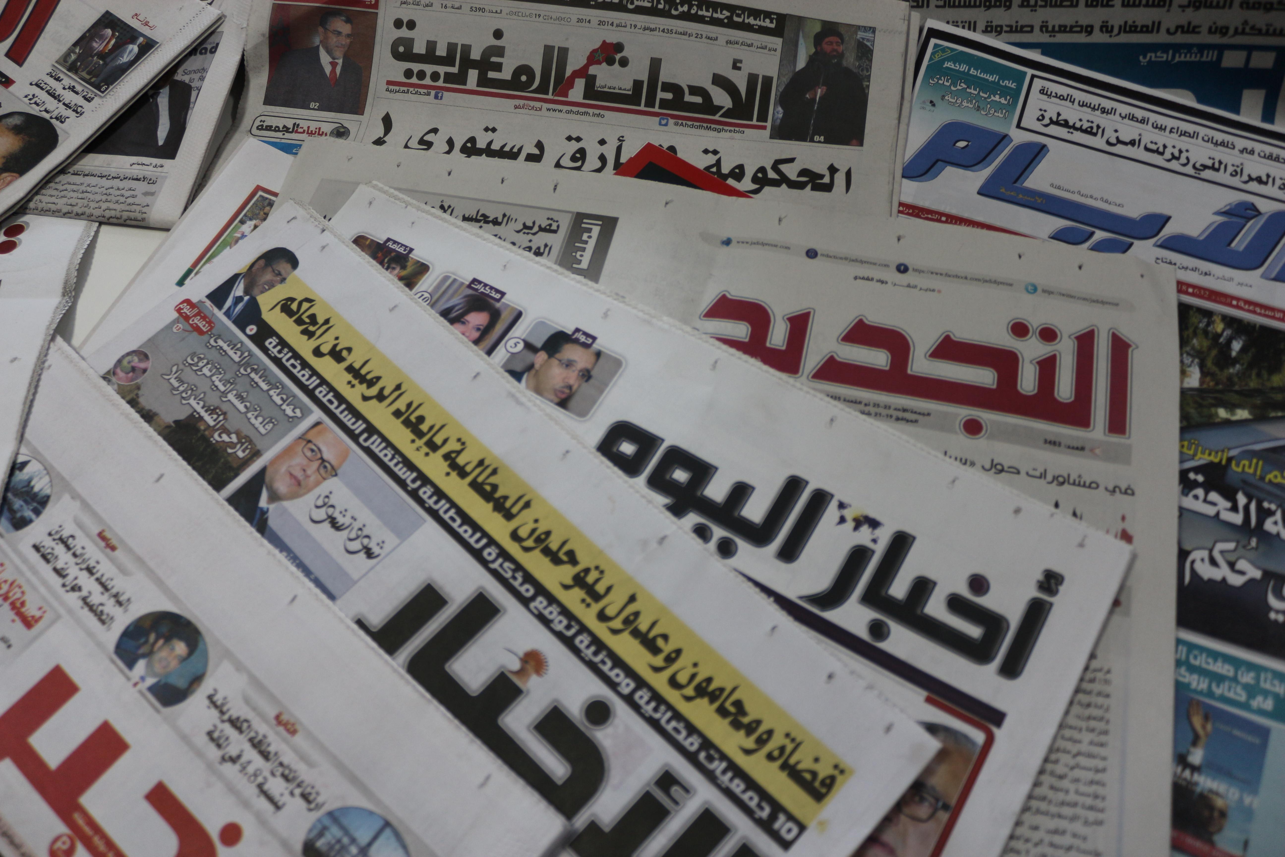 مرصد تونسي بتمويل دانماركي يتهم صحفا مغربية بالتحريض على القتل
