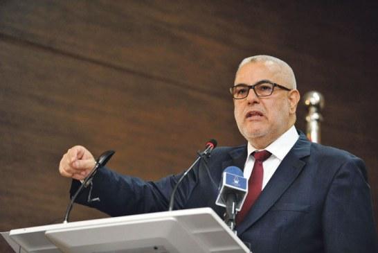 بنكيران يخرق قانون الأحزاب ويرشح أمين عام حزب سياسي ضمن لوائحه