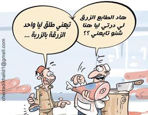 """صحة : """" شاوش """" يؤشر على اللحوم عوض الطبيب البيطري"""