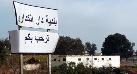 تبادل الضرب بين مستشارين من «البيجيدي» وأنصارهم ببلدية دار الكداري