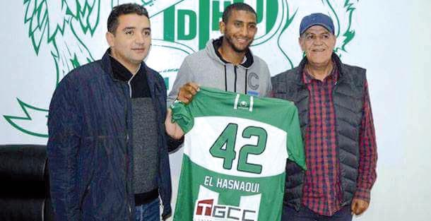 الحسناوي يمدد عقده مع الدفاع الجديدي