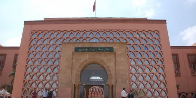 """عدوى الانسحابات من """"البيجيدي"""" تنتقل إلى ضواحي مراكش"""