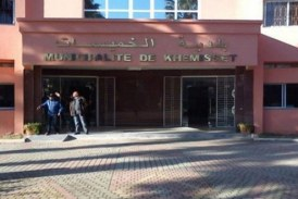 الحجز القضائي يتهدد ممتلكات بلدية الخميسات بسبب أحكام صادرة لفائدة متقاضين ضد المجلس