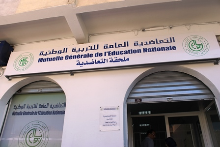 النقابات تطعن في انتخابات مندوبي التعاضدية العام للتربية الوطنية