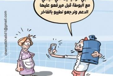 """سعر قنينة """" البوطا """" سيصل 120 درهماً بعد رفع الدعم"""