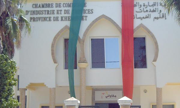 إحباط الأذرع الجمعوية لـ«البيجيدي» بالخميسات بعد منع السلطات لأنشطتها