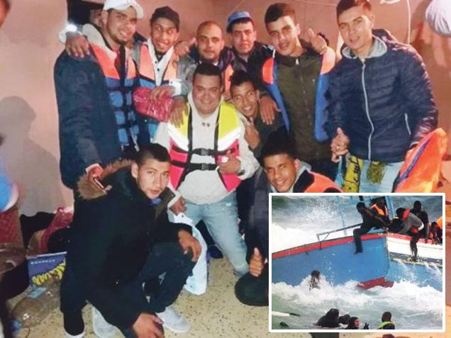 أجواء جنائزية بحي «عين النقبي» بفاس إثر فقدان 15 شابا بعد غرق قارب للمهاجرين