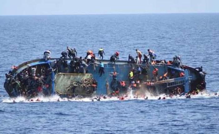 مطالب لوزارة الخارجية بالكشف عن مصير ضحايا «كارثة الأطلسي»