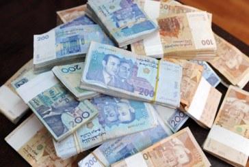 110 ملايين للإفراج عن مستشار من «البيجيدي» متهم بتبديد أموال جمعية بفاس