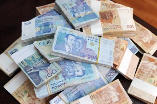 إدانة إطار في وزارة التربية الوطنية متهم بتلاعبات مالية بنيابة سلا