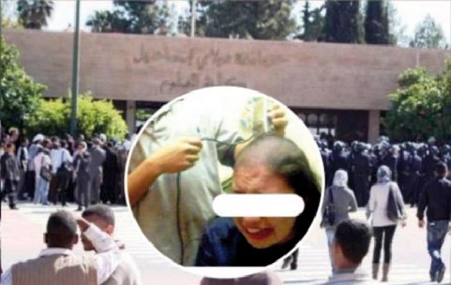 معاقبة مسؤولين أمنيين بمكناس على خلفية حلق رأس شيماء بالجامعة