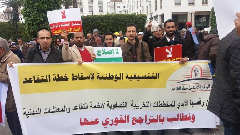 معتصمون أمام البرلمان يطالبون بإسقاط خطة إصلاح التقاعد