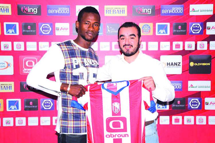 المغرب التطواني يتعاقد مع سيديبي لمدة سنتين