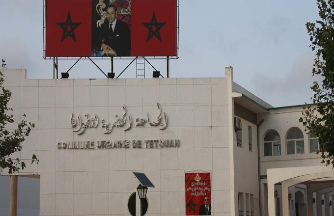 إضراب مفاجئ يشل الوكالة الحضرية بتطوان ويعطل مصالح المواطنين
