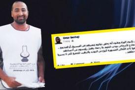 عضو بشبيبة العدالة والتنمية يدعو إلى قتل معارضي حزبه وفصل رؤوسهم عن أجسادهم وتعليقها في الساحات