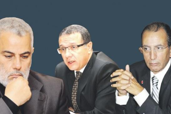 حصاد وبوسعيد يفضحان خلفيات الحملة التي تستهدف والي الرباط ويصفعان حزب العدالة والتنمية