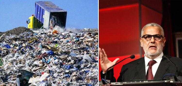 حكومة بنكيران أصدرت مرسوما يسمح باستيراد النفايات الخطيرة إلى المغرب