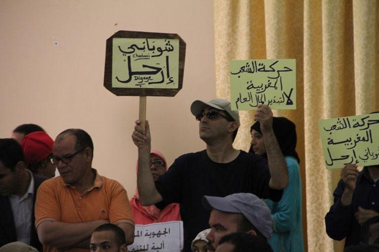 احتجاجات بالحمير ضد الشوباني في اجتماع دورة مجلس درعة تافيلالت