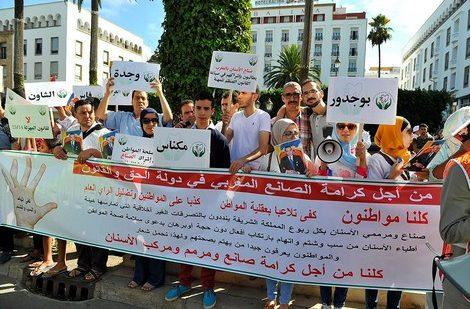 الأطباء يحتجون أمام البرلمان والصيادلة يهددون بإغلاق الصيدليات