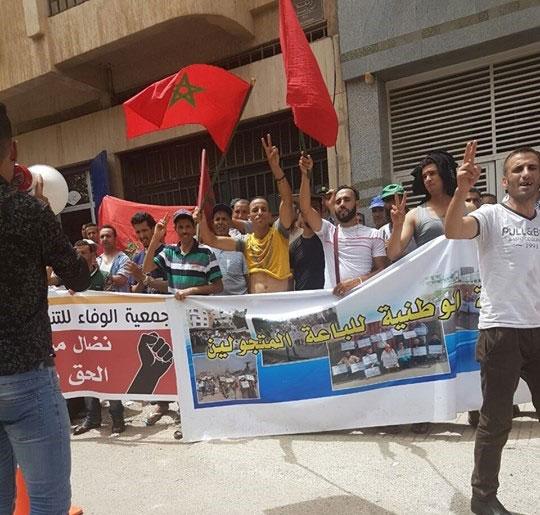 احتجاجات أمام إدارية فاس تزامنا مع محاكمة رئيس مجلس صفرو