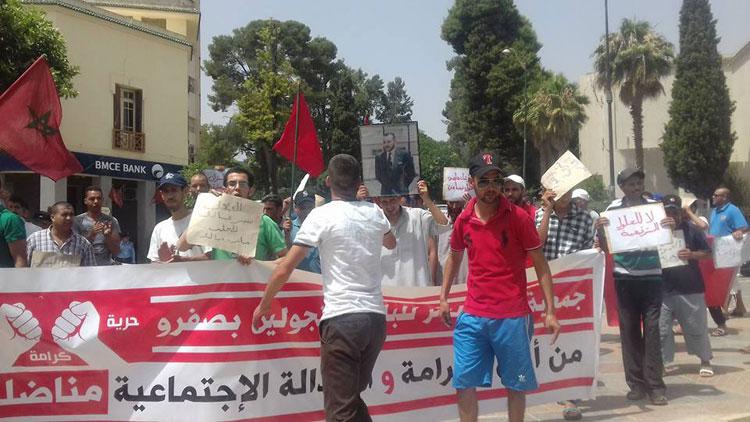 مسيرة احتجاجية بصفرو ضد تجاوزات مجلس البلدية