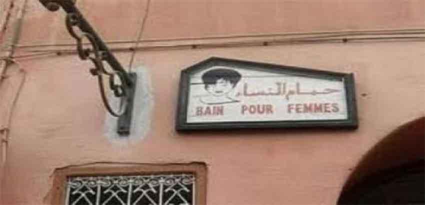 رفض الإفراج عن الشاب المهووس بتصوير النساء بحمامات مكناس