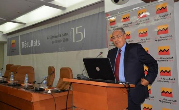 تقرير المسؤولية الاجتماعية للتجاري وفا بنك يكشف انخفاض استهلاك الطاقة بـ14 في المائة  المجموعة مولت مشاريع بأزيد من 7 ملايير في المغرب وإفريقيا ما بين 2014 و2015