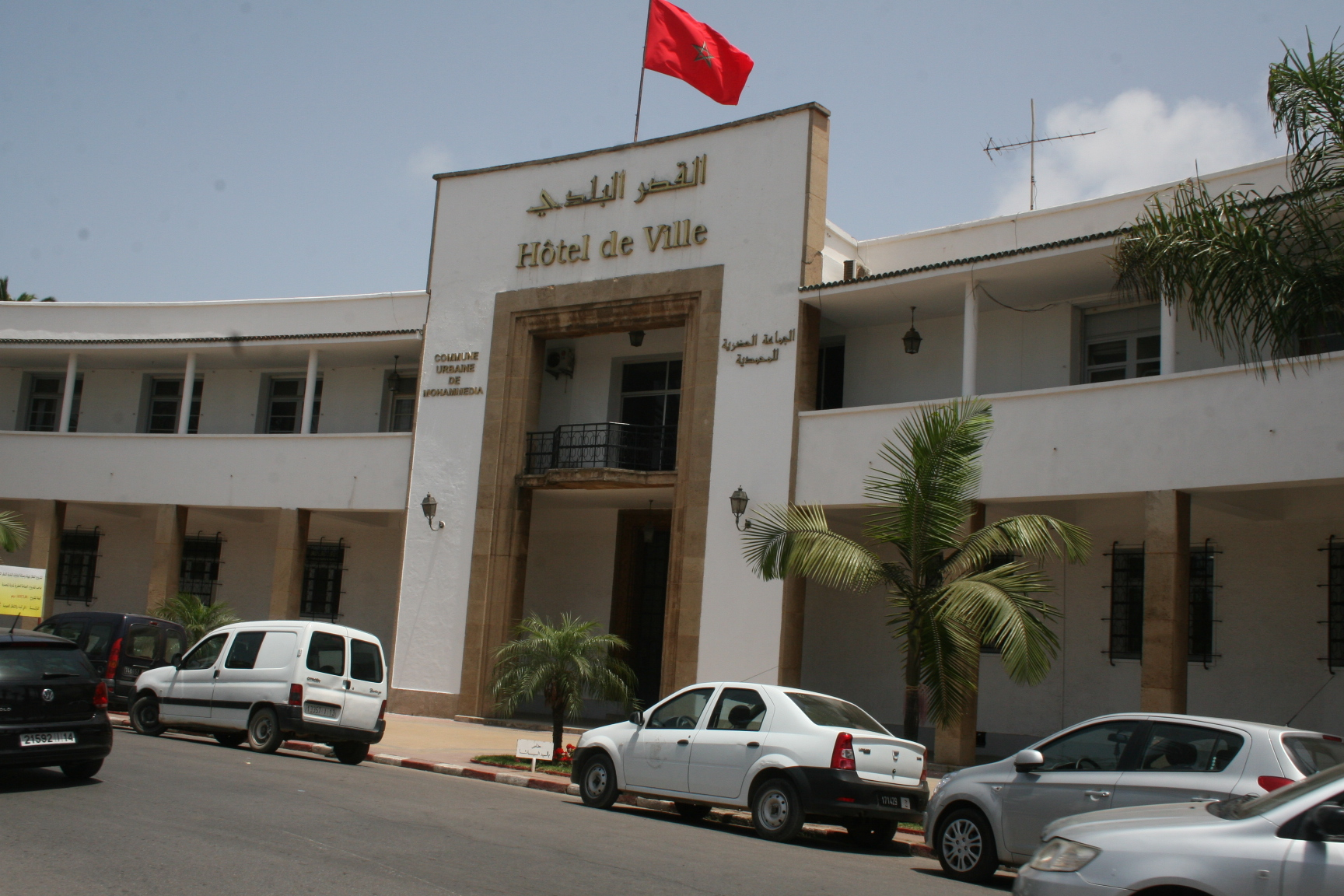 وقفات احتجاجية أمام مقر جماعة المحمدية احتجاجا على دحس شاب بسيارة الجماعة
