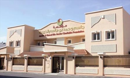 مؤسسة جاسم وحمد بن جاسم الخيرية تشيد مستشفى بجهة مراكش
