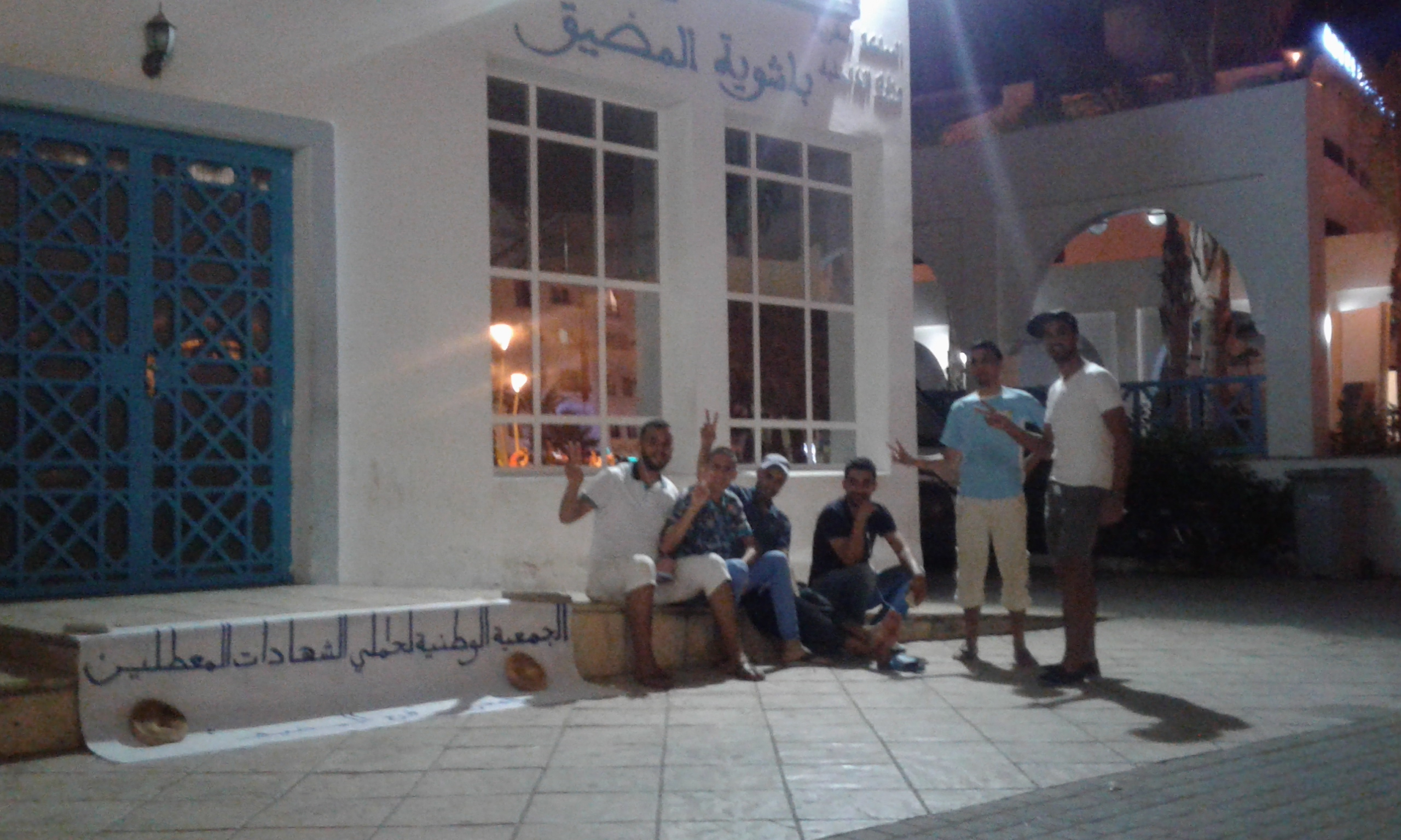 إضراب عن الطعام واعتصام مفتوح للمعطلين داخل جماعة المضيق