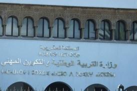 وزارة التربية الوطنية تعيد انتشار تلاميذ مؤسسة الفاتح