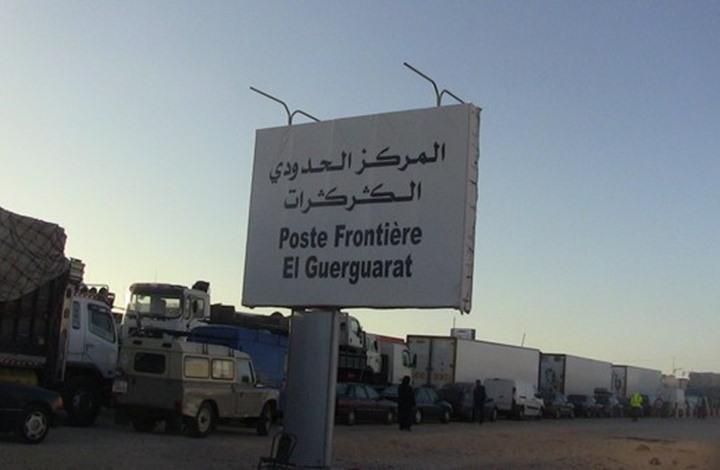 وحدة عسكرية تضم 32 مسلحا من البوليساريو تخترق الحدود المغربية