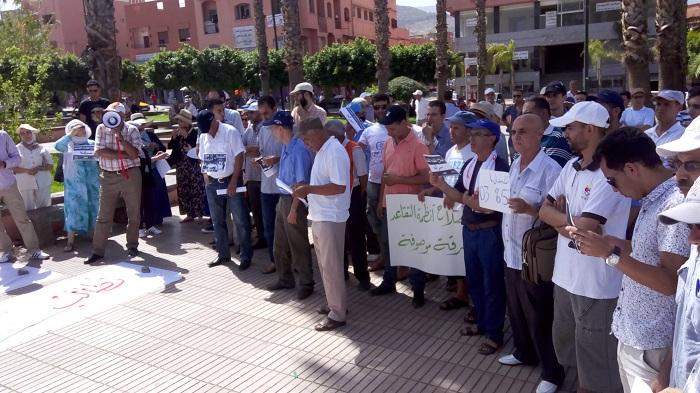وقفة احتجاجية ببني ملال ضد خطة الحكومة بخصوص أنظمة التقاعد