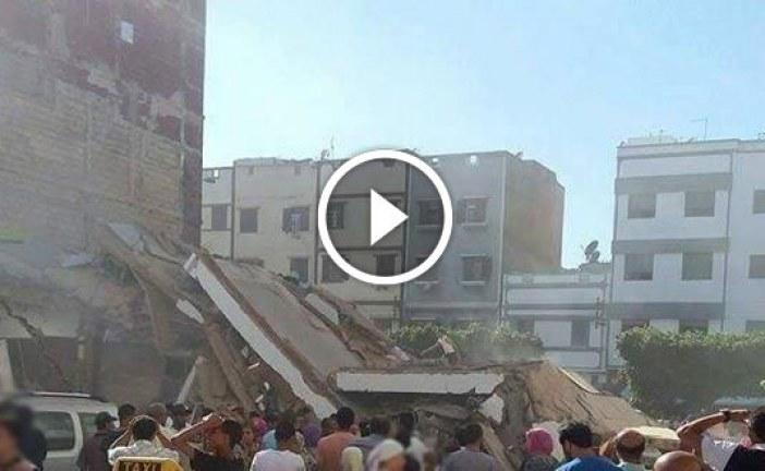 انهيار عمارة بالدارالبيضاء وأنباء عن سقوط ضحايا