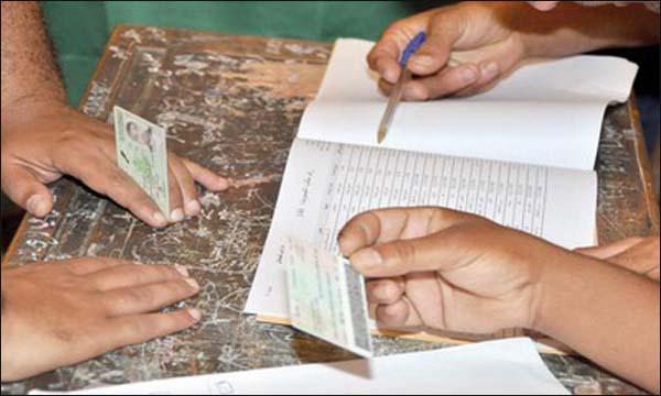 500 ألف طلب تسجيل في اللوائح الانتخابية والقضاة يشرعون في دراستها