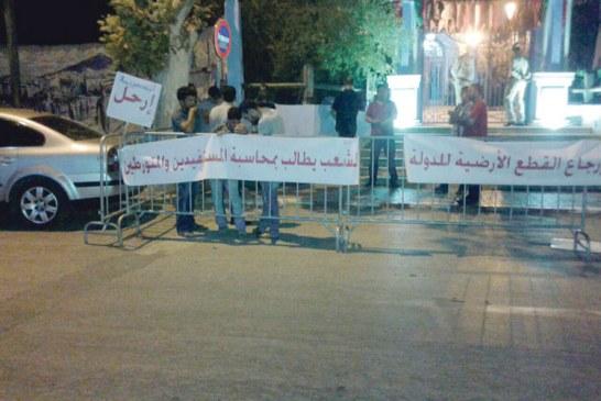 احتجاجات أمام جماعة شفشاون ضد استفادة سياسيين من تجزئات سرية