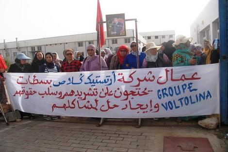 أمن سطات يستمع إلى عمال إحدى الشركات بسبب اعتصام مفتوح