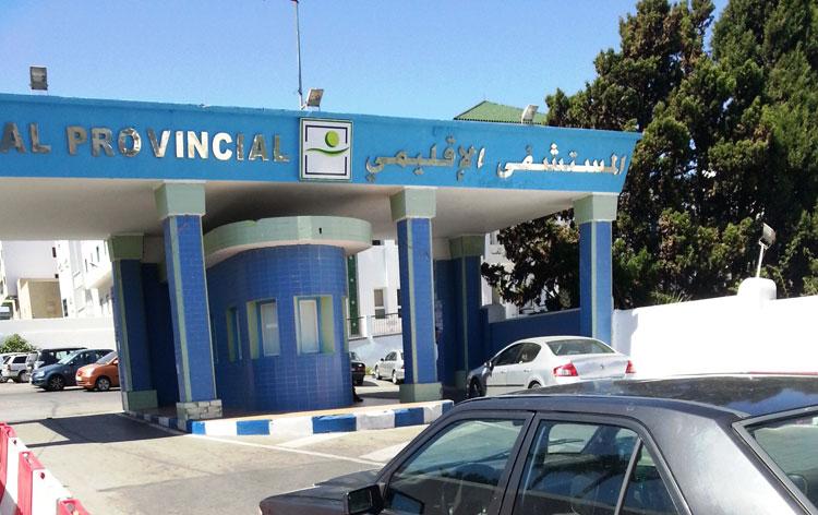 عودة الاحتقان إلى أقسام مستشفى سانية الرمل الجهوي بتطوان