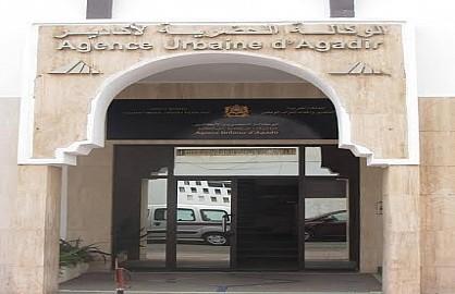 المجلس الإداري «يعلق» ميزانية الوكالة الحضرية لأكادير