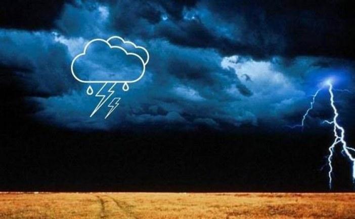 زخات مطرية رعدية قوية بعدد من مناطق المملكة