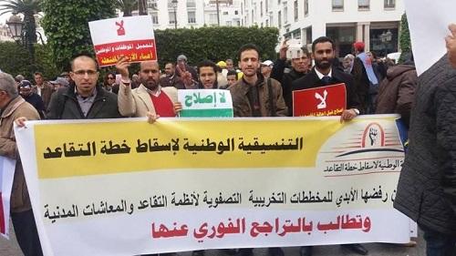 تنسيقية إسقاط خطة التقاعد تدعو إلى مسيرة وطنية للاحتجاج ضد الحكومة