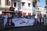 """بنكيران يوجه أعضاء حزبه إلى تجاهل مسيرة ضده ويتهم """"جهات"""" بالتجييش لها"""