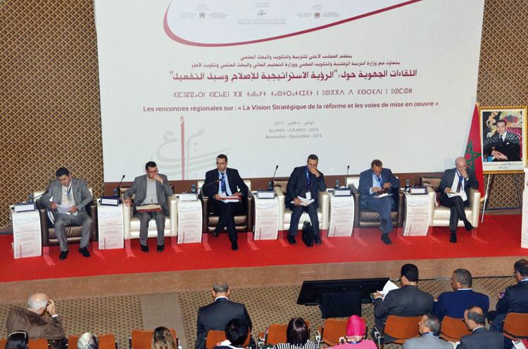 المجلس الأعلى يناقش اليوم مشروع تحويل رؤيته إلى قانون ملزم