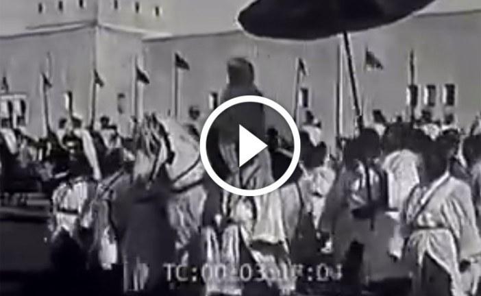 فيديو نادر جداً للسلطان مولاي حفيظ سنة 1912