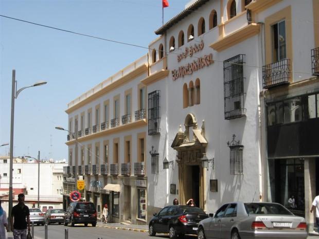 وزارة السياحة تعاقب فندق المنزه بسبب اختلالات في النظافة والسلامة الغذائية
